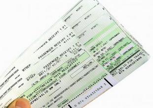 Билеты на самолет в египет из с купить авиабилеты москва-стамбул-тбилиси